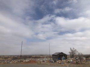 Fort Washakie
